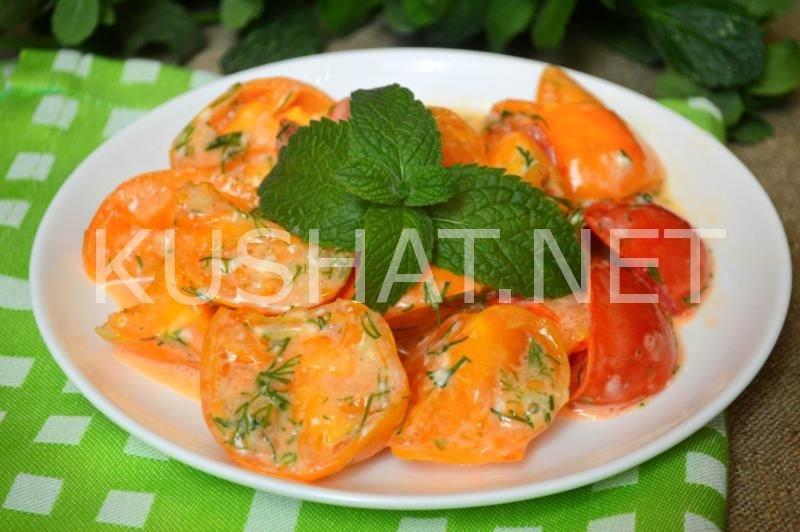 Салат из помидор и майонеза рецепты с