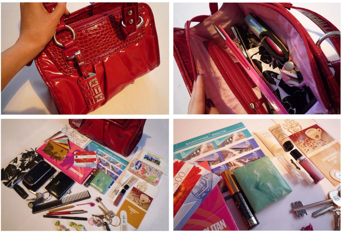Как найти сумку женскую по