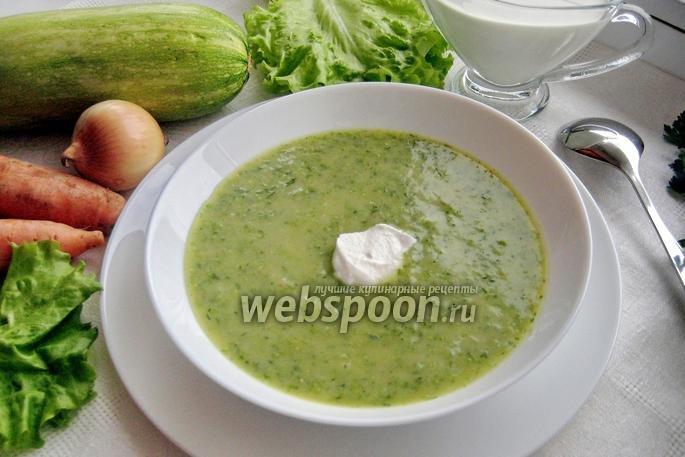 Цветная капуста суп пюре пошаговый рецепт с