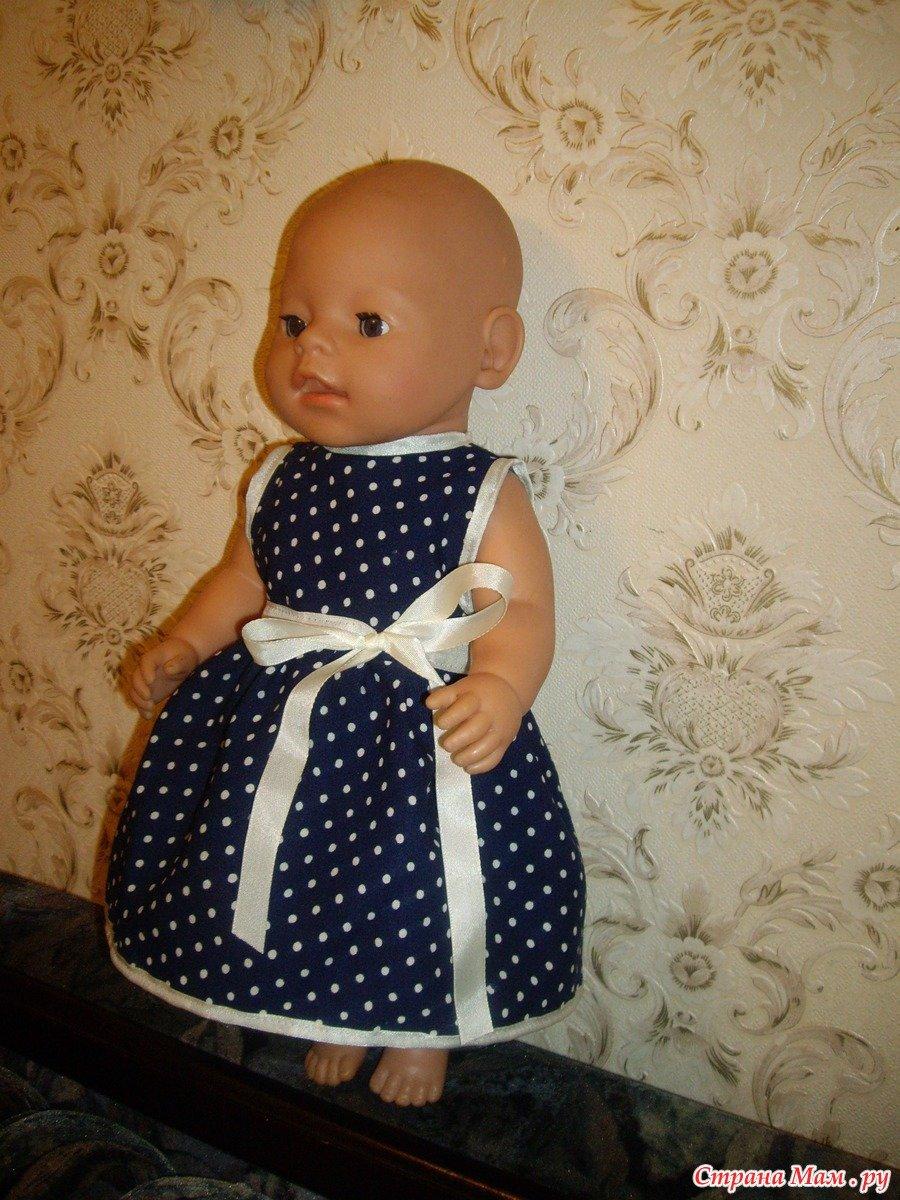 Как сделать для куклы беби бон вещи