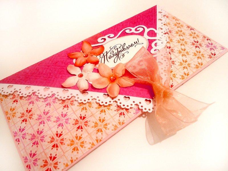 Сделать конверт для денег на день рождения