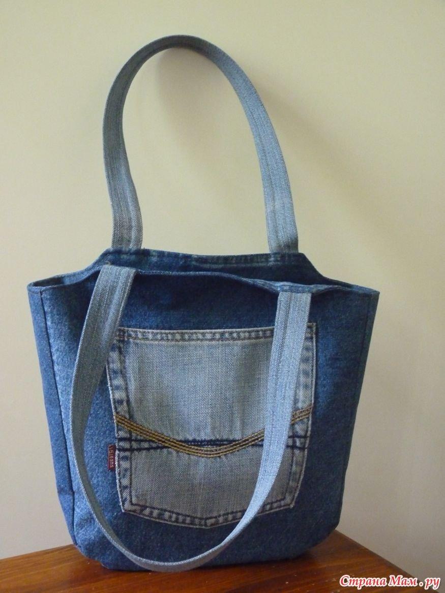 Сшить пляжную сумку из джинс своими руками  250