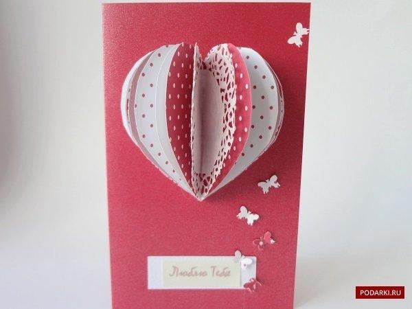 Открытка с объемным сердцем - карточка от пользователя makarenko.rimma2017 в Яндекс.Коллекциях