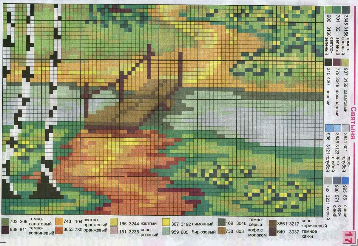 Схемы вышивки крестиком по клеткам природа