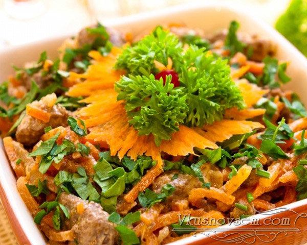 Как сделать салат с печенью и морковью 51