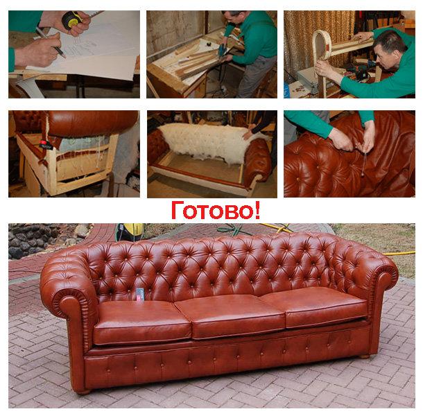 Как из старого дивана сделать современный