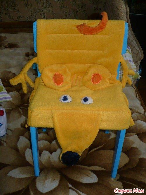 Чехол на стул для детской своими руками 821