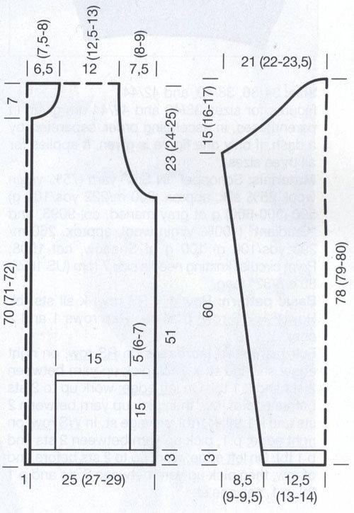 Вязание кардиган 48 50 размер 16