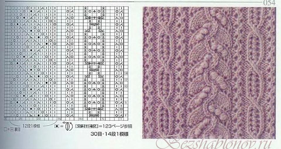 Схемы вязания ажуров с косами 517