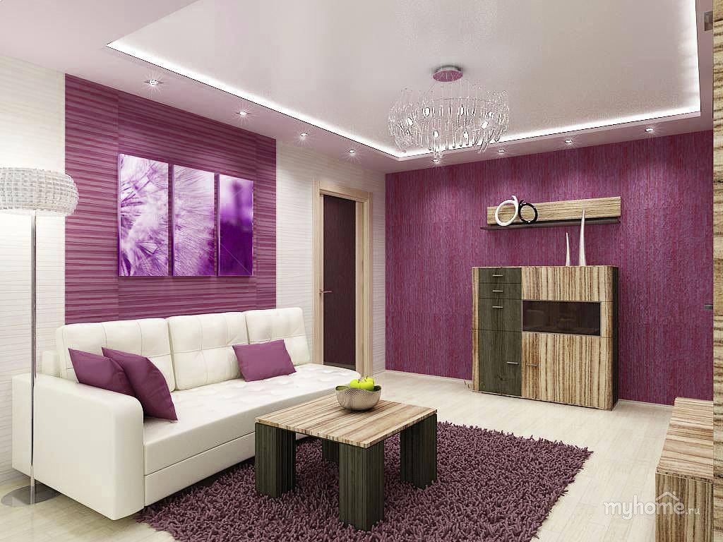 Интерьер зала в фиолетовом цвете фото