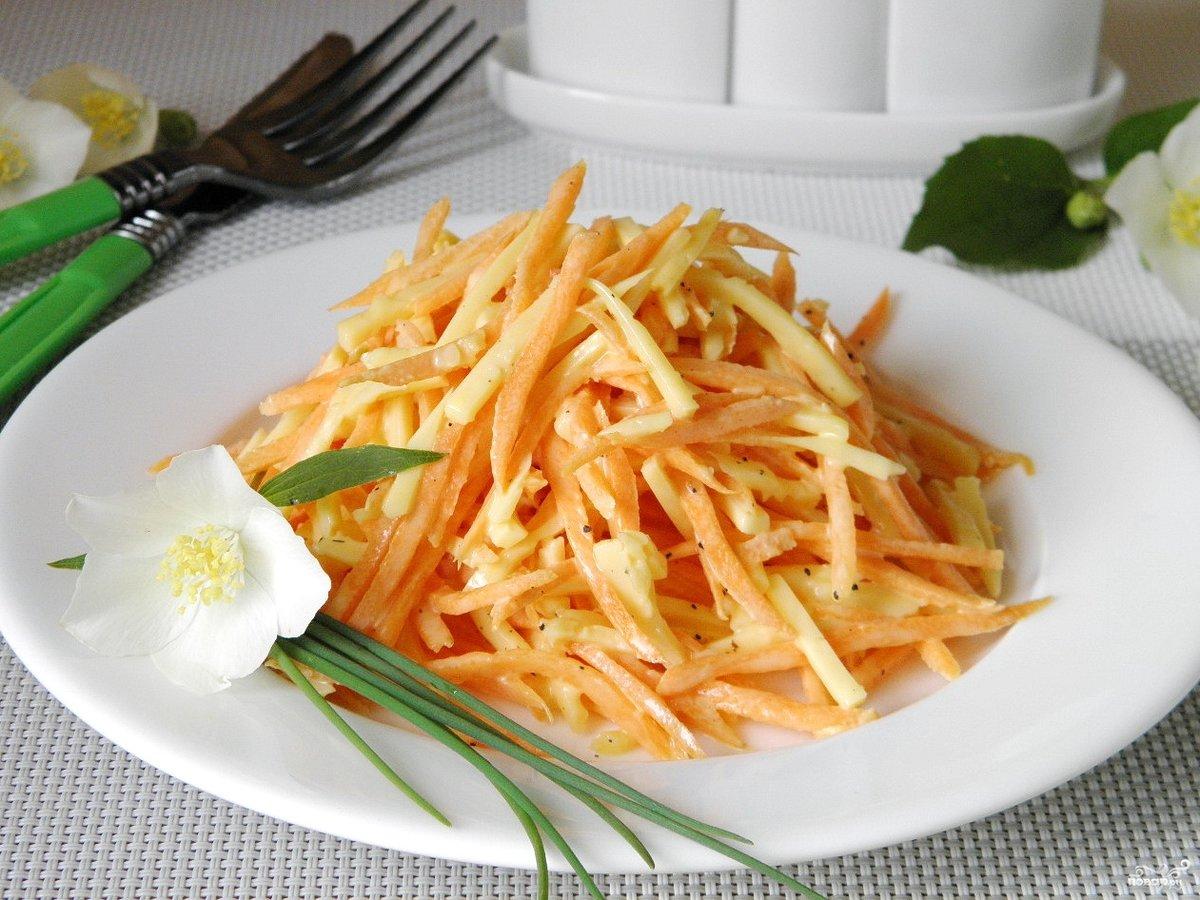 Салат с морковкой и сыром рецепт пошагово в