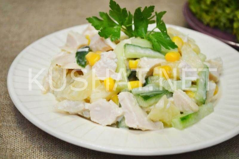 Салат ананас рецепт с с курицей и кукурузой