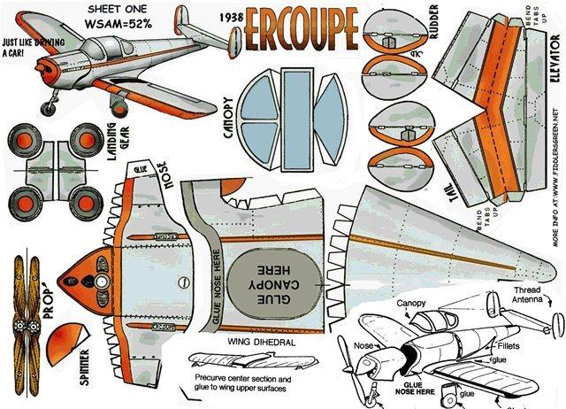 Как сделать самолёт из картона чертежи