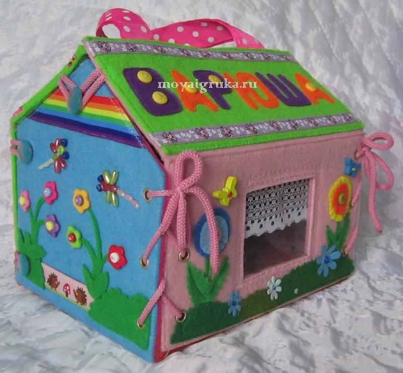 Сумочка домик для девочки