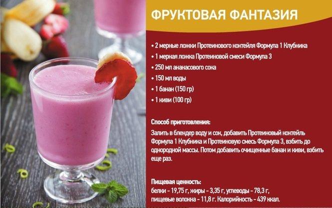Вкусные коктейли с мороженным рецепты