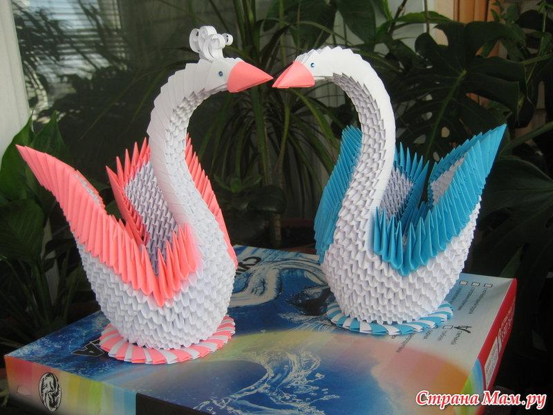Мастер класс оригами лебедь из модулей