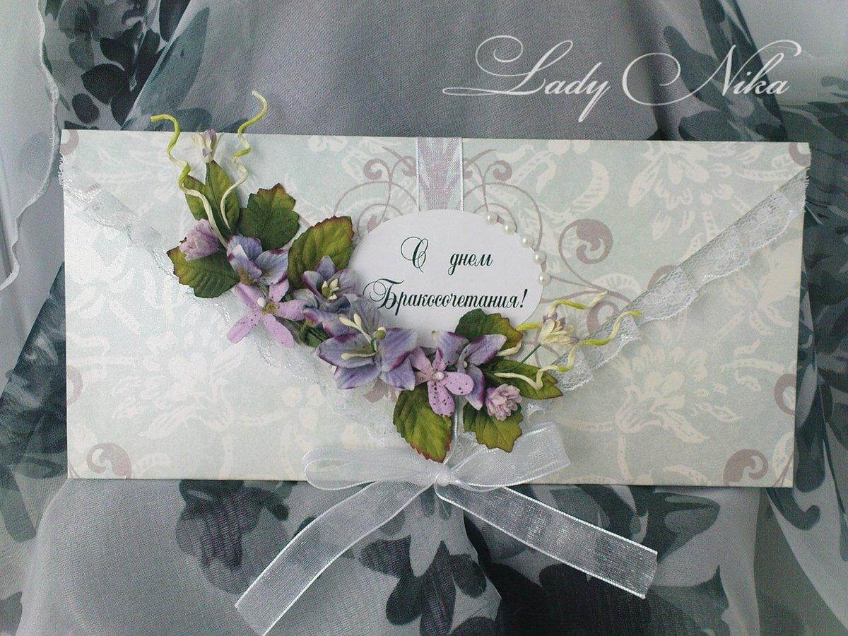 Красивые свадебные конверты своими руками 25