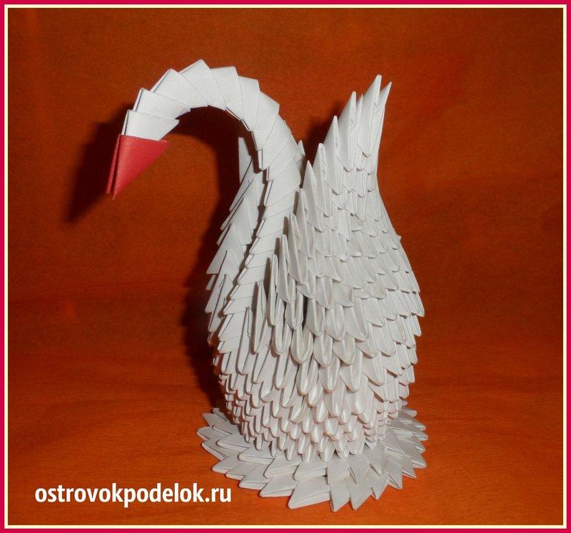Как сделать оригами лебедя но не большого