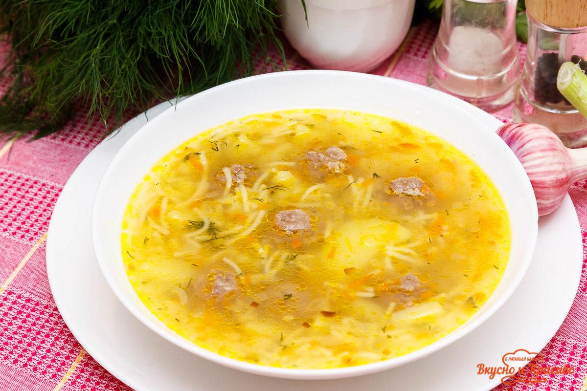 Как приготовить вермишелевый суп пошаговый рецепт