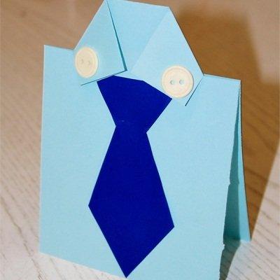 Подарок своими руками папе на день папы из бумаги