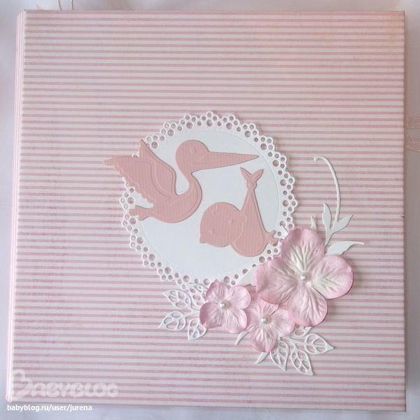 Альбом для новорожденных мастер