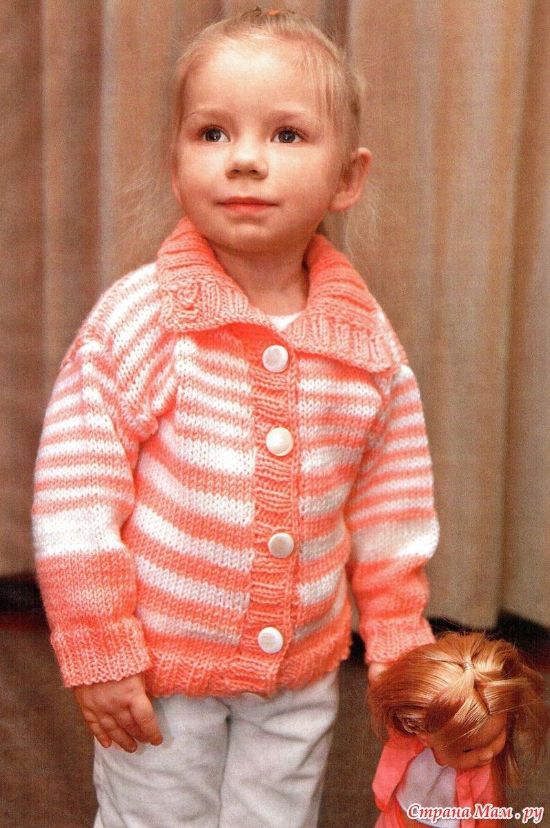 Вязание кофточки для детей от года