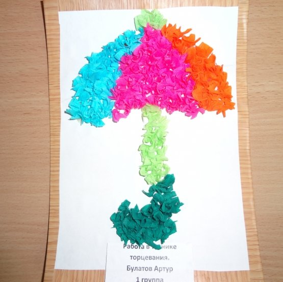 Поделки из цветной гофрированной бумаги для детей 5