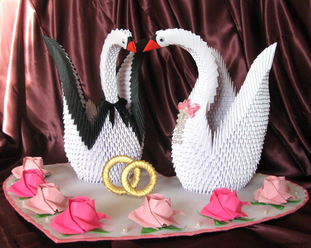 Лебедь из оригами своими руками 98