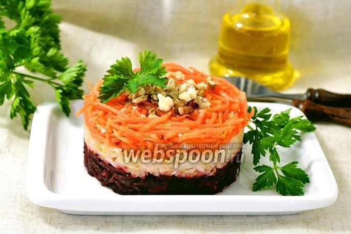 Салат из моркови рецепт очень вкусный
