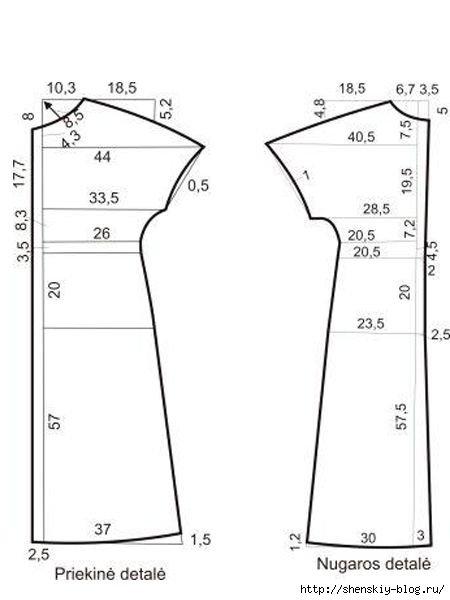 Платье 56 размера своими руками