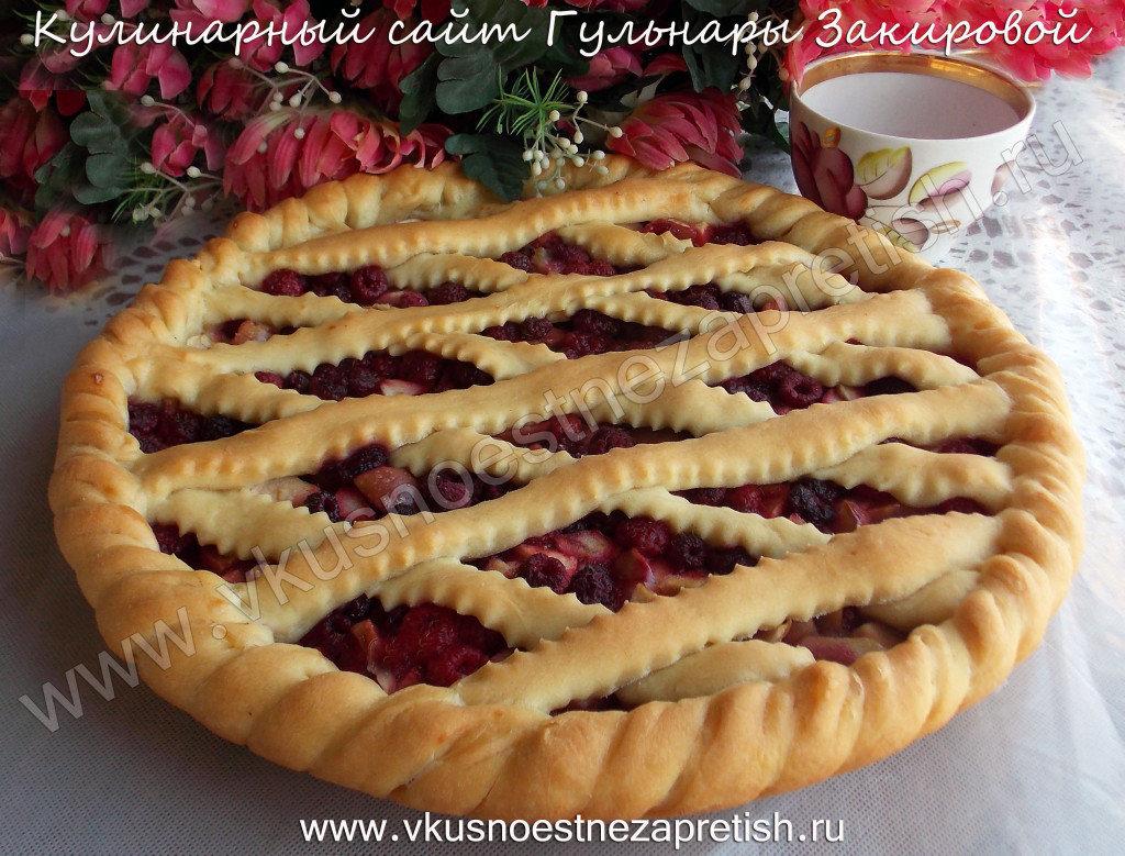 Открытые дрожжевые пироги