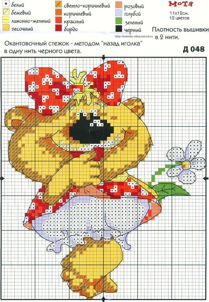 Детские схемы для вышивки бисером 24