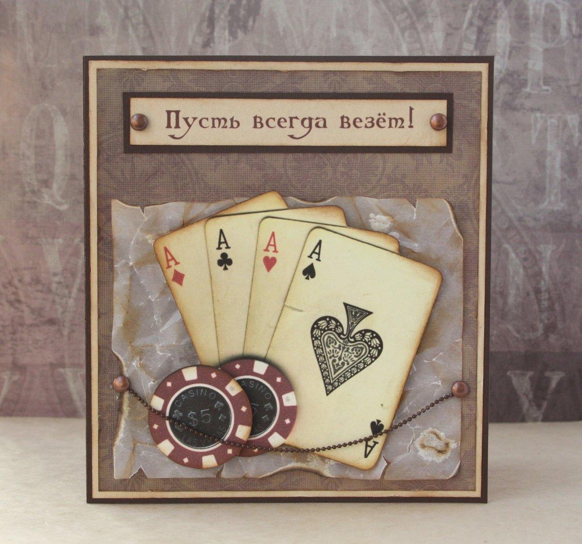 53 карточки в коллекции «Скрапбукинг открытки с днём. - Яндекс