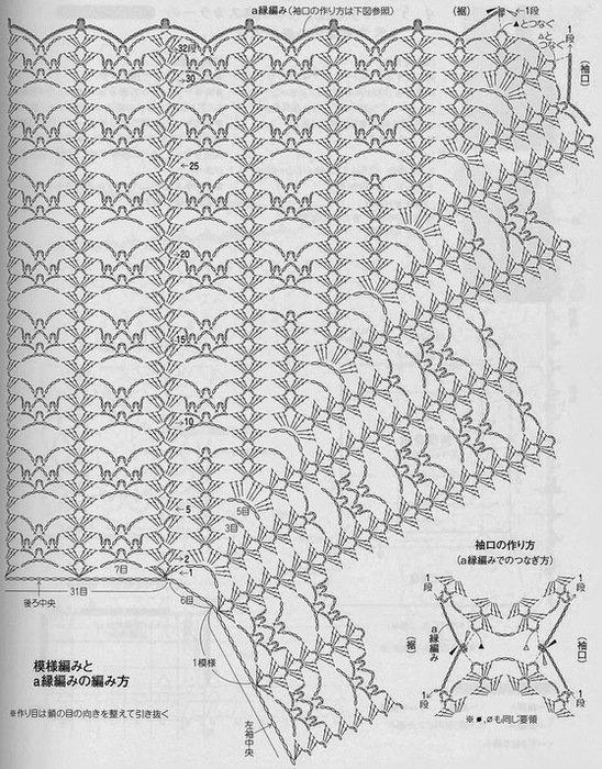 Вязание крючком болеро японские и корейские схемы 32