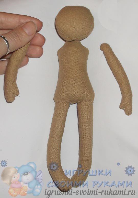 Кукла своими руками мастер класс из ткани 5