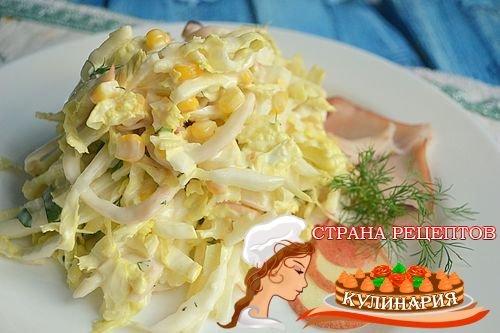 Рецепт салата с кальмарами с пошаговыми