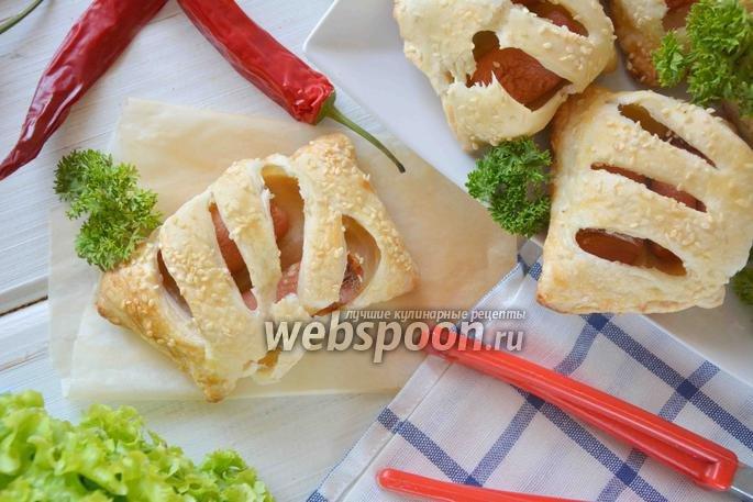 Рецепт сосиски в слоеном тесте пошаговый рецепт