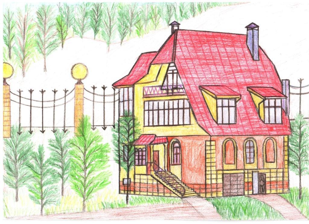 Рисунок дом моей мечты красивый очень рисунок