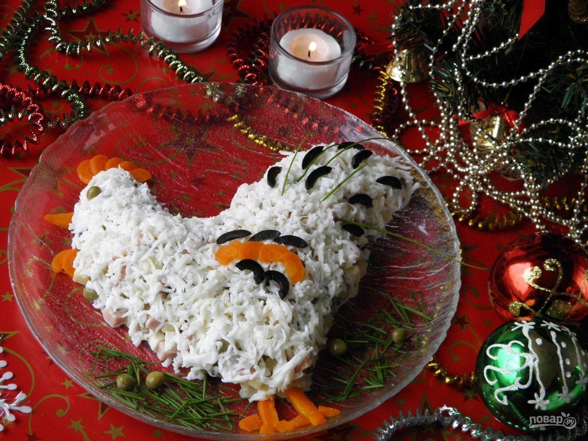Рецепт новогодних салатов петух 2018
