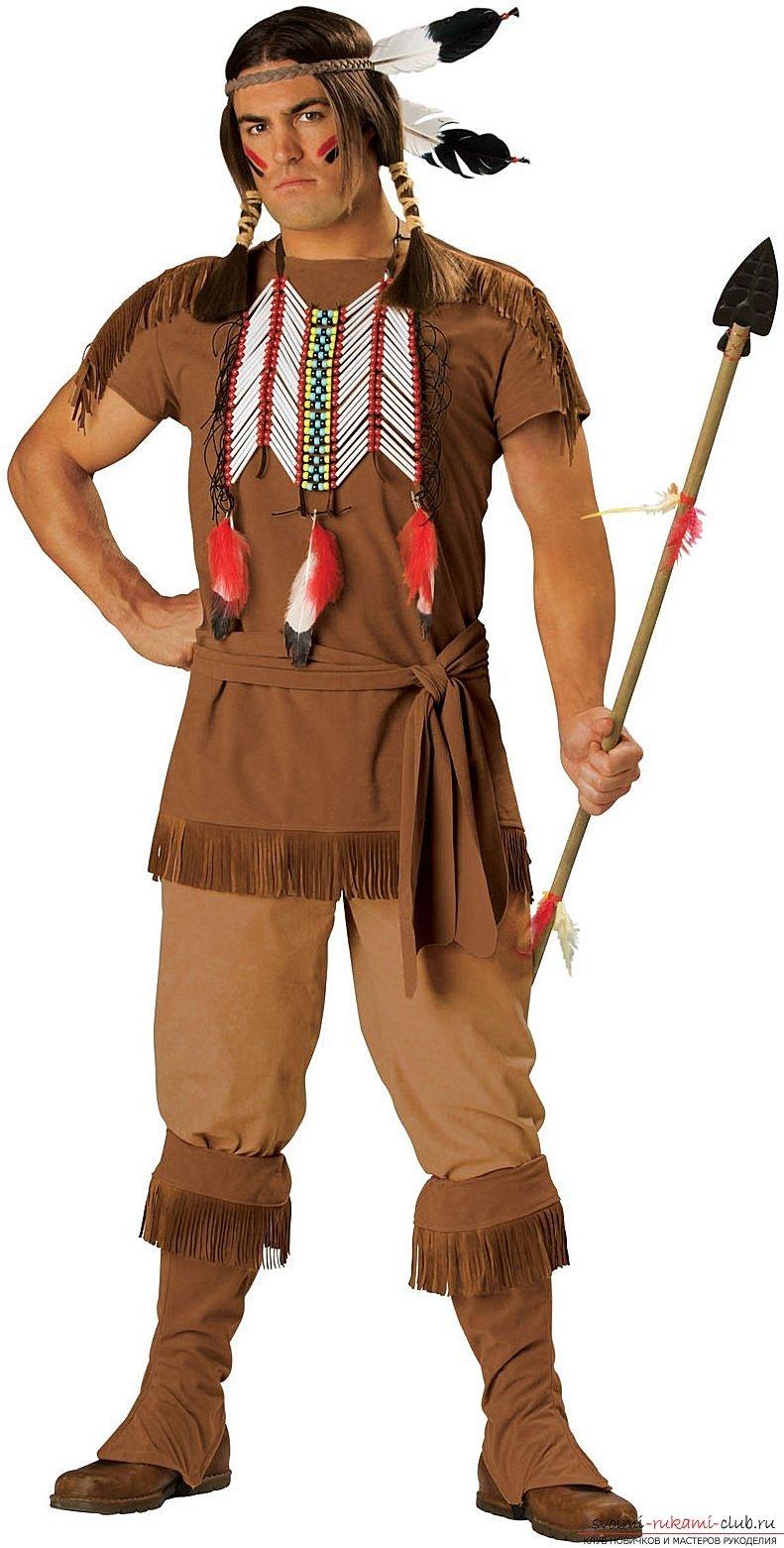 Костюмы индейцев своими руками простые