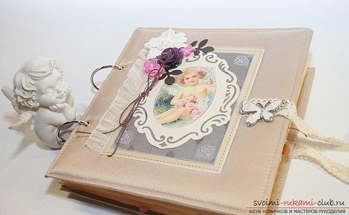Прекрасный альбом с ангелом. - карточка от пользователя chernishev.anatolij в Яндекс.Коллекциях