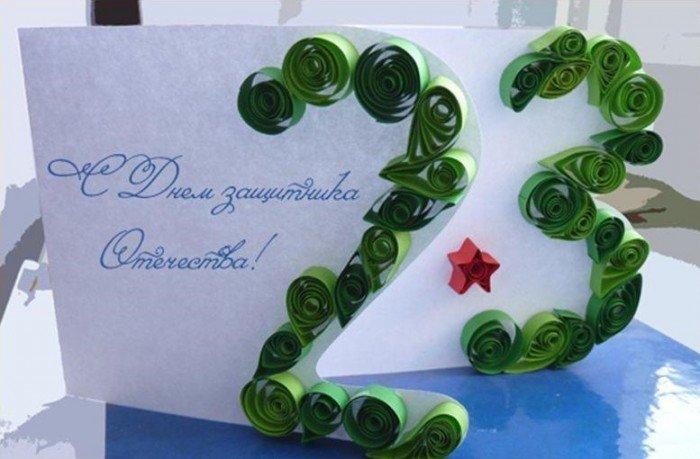 """открытка """"С днем защитника отечества """" - карточка от пользователя O996740414 в Яндекс.Коллекциях"""