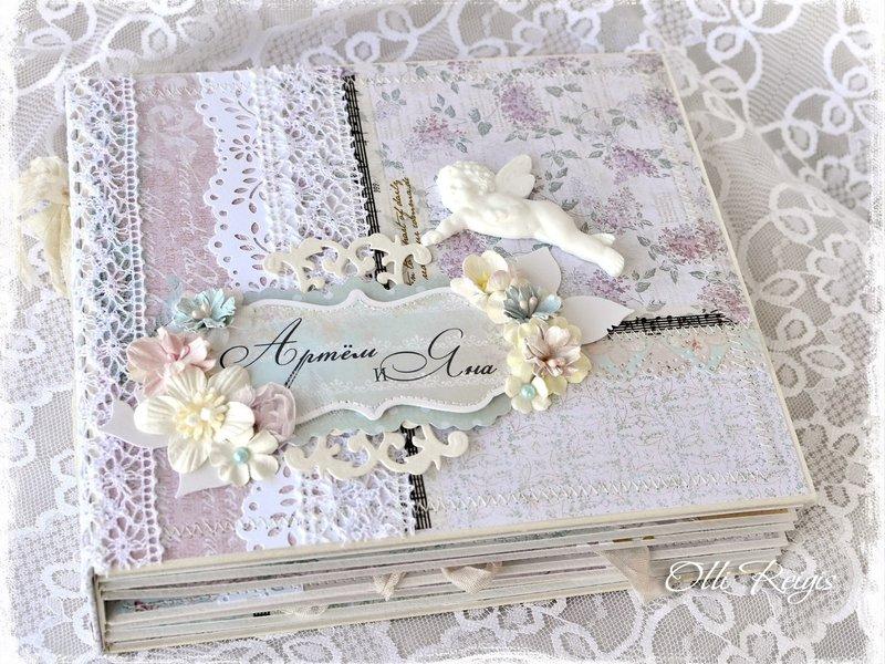 Скрапбукинг фотоальбом свадебный своими руками