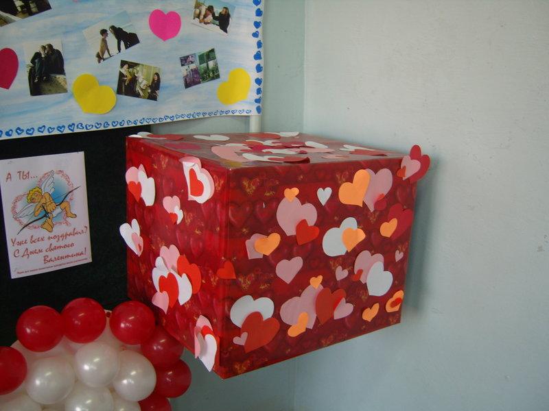 Валентинки своими руками коробка