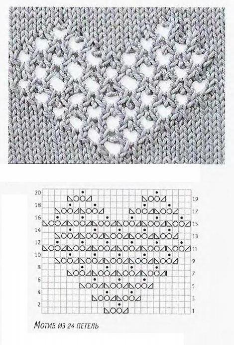 Схема вязания ажурного сердечка спицами
