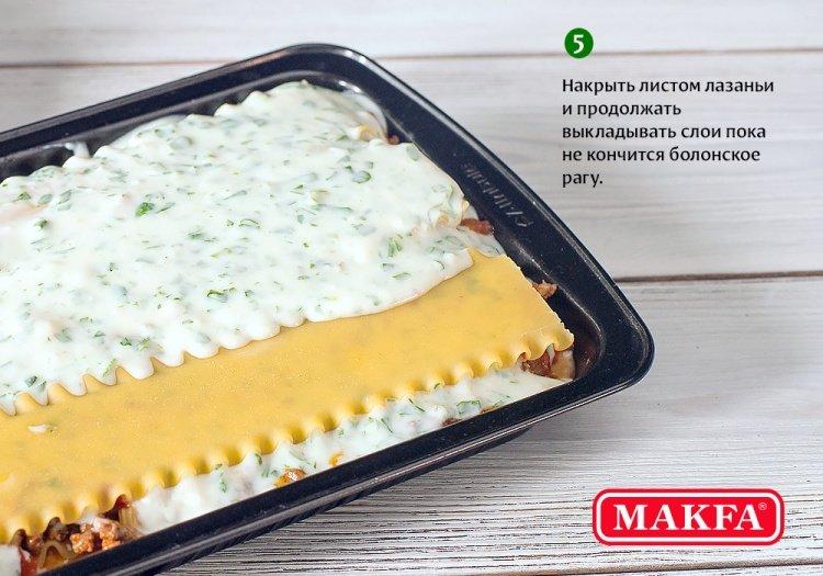Вкуснейшая лазанья рецепт пошагово с