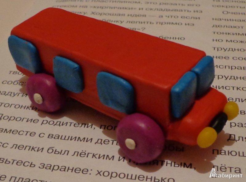 Поделки машинку из пластилина 45