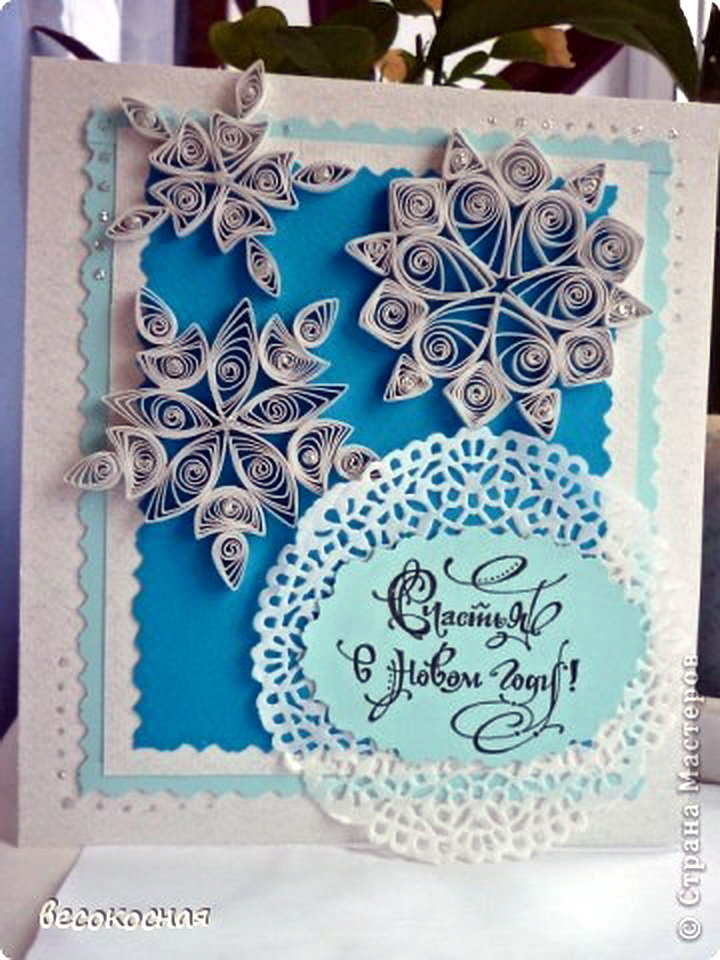 Квиллинг открытки к новому году новое