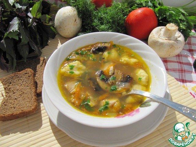 Суп с клёцками и грибами пошаговый рецепт с фото
