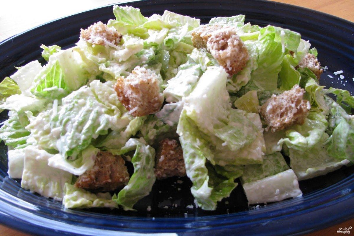 Цезарь салат своими руками 29